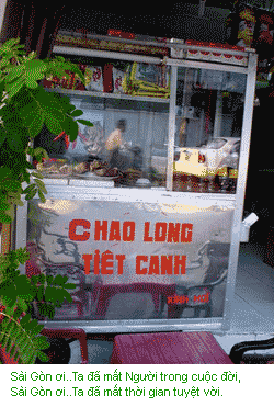 chao long